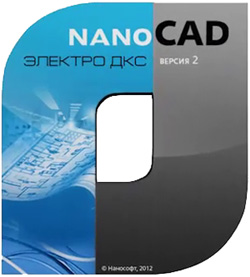 nanoCAD Электро ДКС
